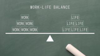 仕事と家事
