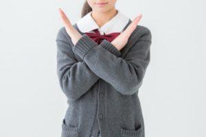 カラオケ高校生制服